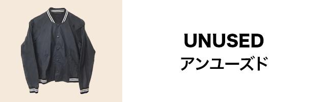 UNUSEDのリンクバナー