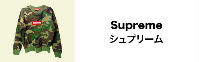 Supremeのリンクバナー