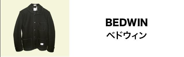 BEDWINのリンクバナー