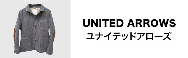 UNITED ARROWSのリンクバナー