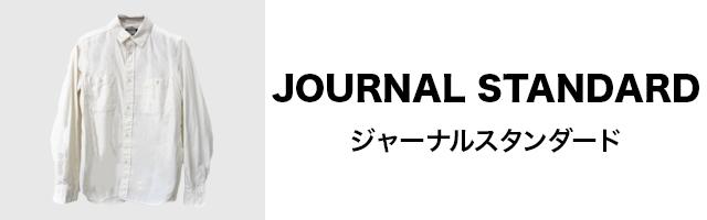 JOURNAL STANDARDのリンクバナー