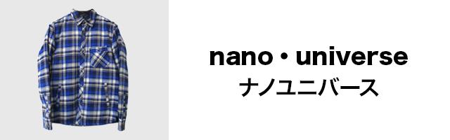 nano・universeのリンクバナー