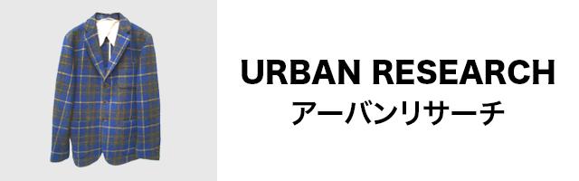 URBAN RESEARCHのリンクバナー