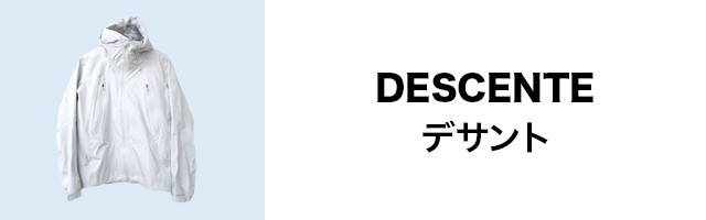 DESCENTEのリンクバナー