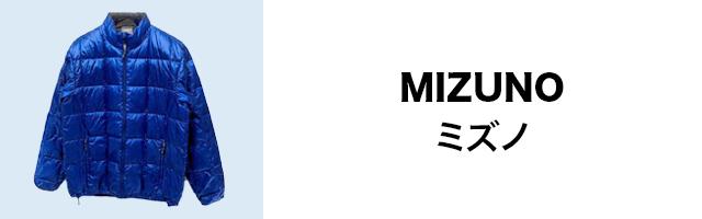 MIZUNOのリンクバナー