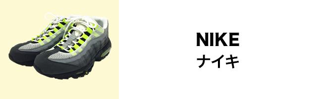 NIKEのリンクバナー