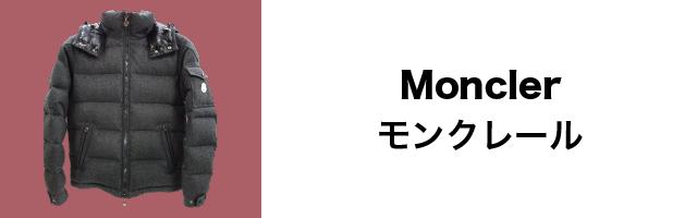 Monclerのリンクバナー