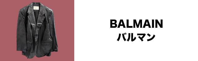 BALMAINのリンクバナー