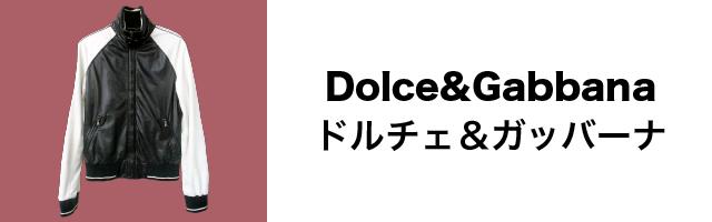 Dolce&Gabbanaのリンクバナー