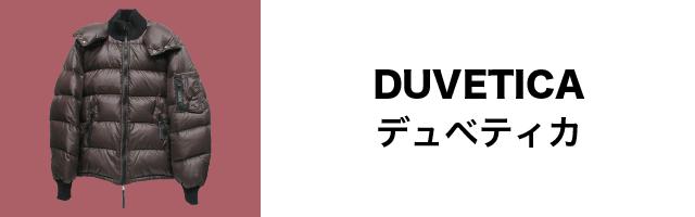 DUVETICAのリンクバナー