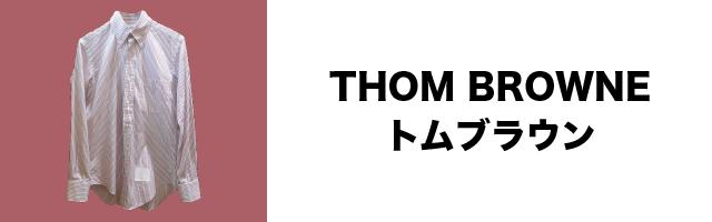 THOM BROWNEのリンクバナー
