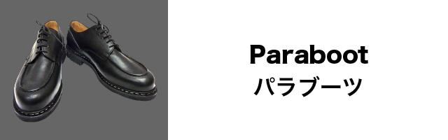 Parabootのリンクバナー