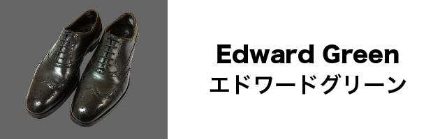 Edward Greenのリンクバナー