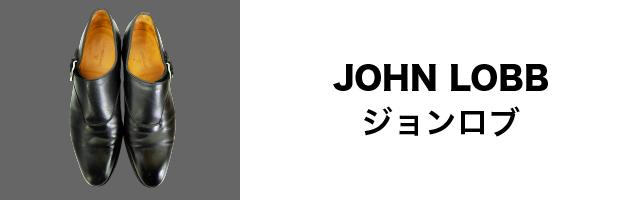 John Lobbのリンクバナー