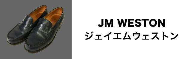 J.M. WESTONのリンクバナー