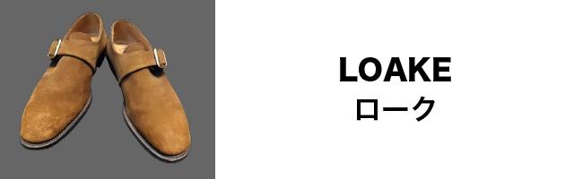 LOAKEのリンクバナー