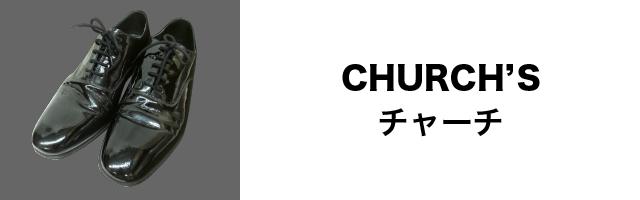 CHURCH'Sのリンクバナー
