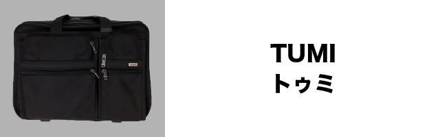 TUMIのリンクバナー