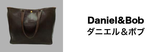 Daniel&Bobのリンクバナー