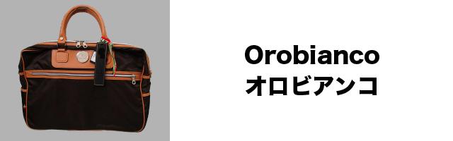 Orobiancoのリンクバナー