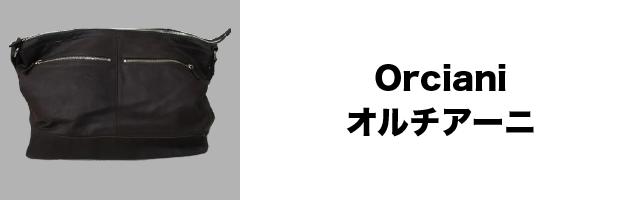 Orcianiのリンクバナー