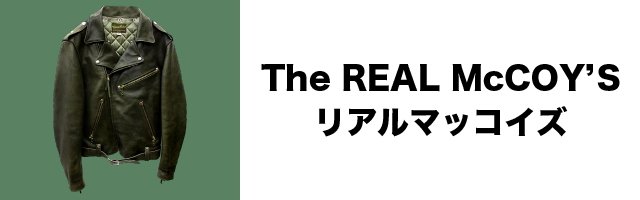 The REAL McCOY'Sのリンクバナー