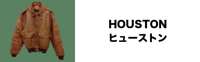 HOUSTONのリンクバナー