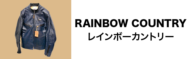 RAINBOW COUNTRYのリンクバナー