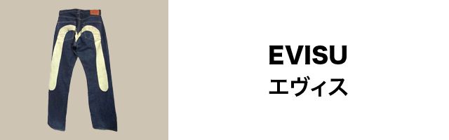 EVISUのリンクバナー