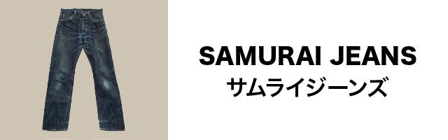 SAMURAI JEANSのリンクバナー