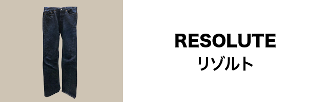 RESOLUTEのリンクバナー