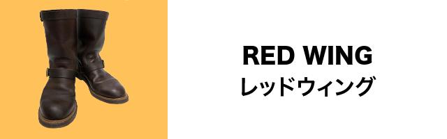 RED WINGのリンクバナー