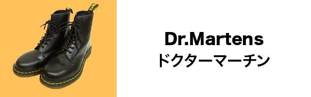 Dr.Martensのリンクバナー
