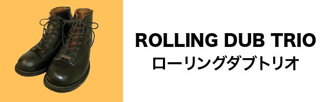 Rolling dub trioのリンクバナー