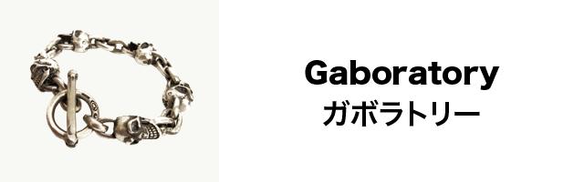 Gaboratoryのリンクバナー