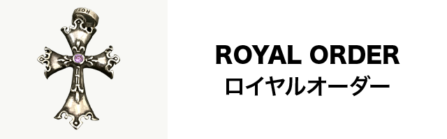 ROYALORDERのリンクバナー