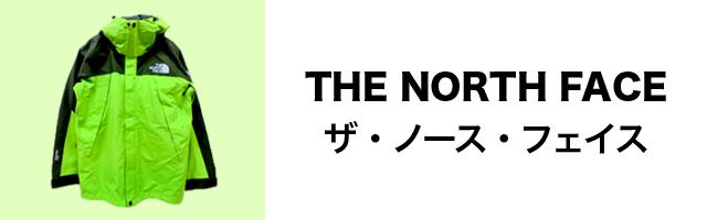THE NORTH FACEのリンクバナー