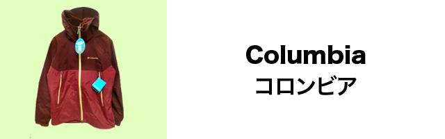 Columbiaのリンクバナー