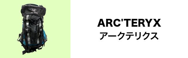ARC'TERYXのリンクバナー