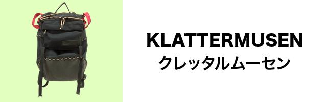 KLATTERMUSENのリンクバナー