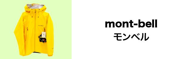 mont-bellのリンクバナー