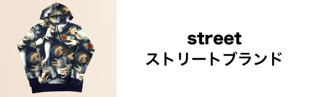ストリートカテゴリーページへのリンクバナー