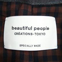 BEAUTIFUL PEOPLE(ビューティフル ピープル)ロゴ